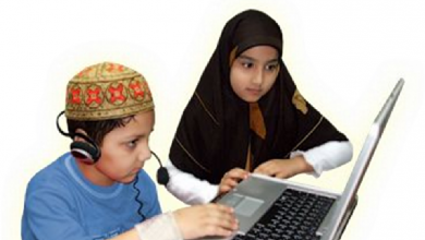 Photo of Take Online Quran Classes From Your Home