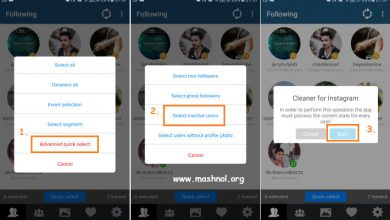 Photo of Ghost followers: how to delete inactive profiles on Instagram?