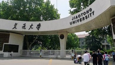 Photo of 15 Major Points Have to Know Before Taking Admission in Xi'an Jiaotong University China