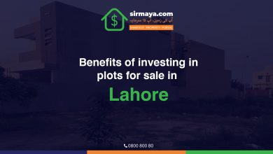 Photo of Property plots in Pakistan: Benefits of investing in plots for sale in Lahore