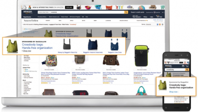 Photo of 8 Category Page Best Practices for eCommerce Sites