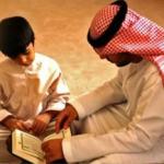Quran Learn