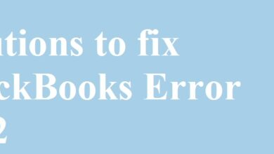 Photo of Solutions to fix QuickBooks Error 1712