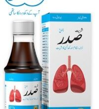 Photo of Which is the best Cough Syrup For Children In Pakistan ?