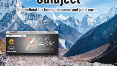 Photo of The Best Medicine For Joints Pain – Akseer Salajeet