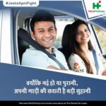 Second Hand Car Finance in India