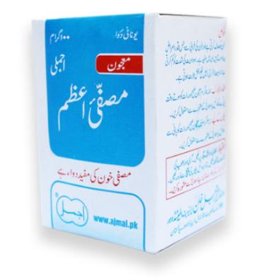 Majun Musaffi Azam