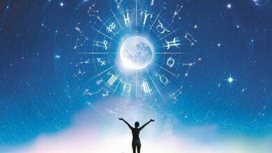 Photo of Daily Horoscope 20-07-2020