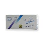 Spermatorrhoea Medicine