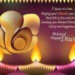 Diwali gift for family