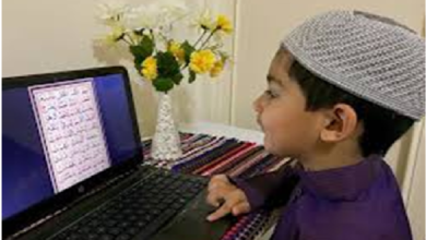 Photo of Online Quran Tafseer Course